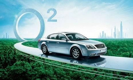 第76批节能与新能源汽车目录发布 比亚迪、江淮等电动车入选