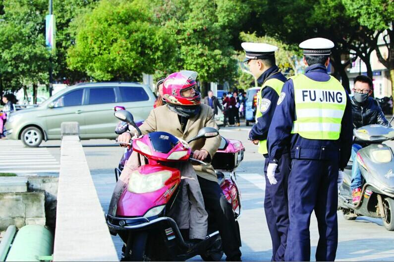 贵阳市电动自行车管理规定