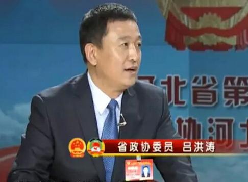 河北省政协委员吕洪涛:尽快为低速电动汽车上牌