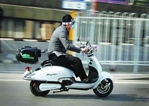 """电动自行车国标修订之""""新六条""""亟待完善(二)"""