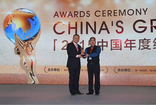 2015中国年度绿色汽车奖项揭晓 雷丁小王子获年度纯电动微型车大奖高清图片