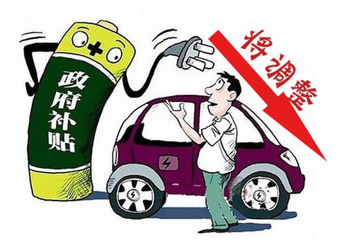 福建:2016年新能源汽车补贴标准确定为与国家1∶1