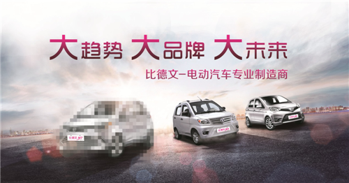 应展会邀请,比德文电动汽车届时将会携m6,m3,以及全新m7等6款车型首度