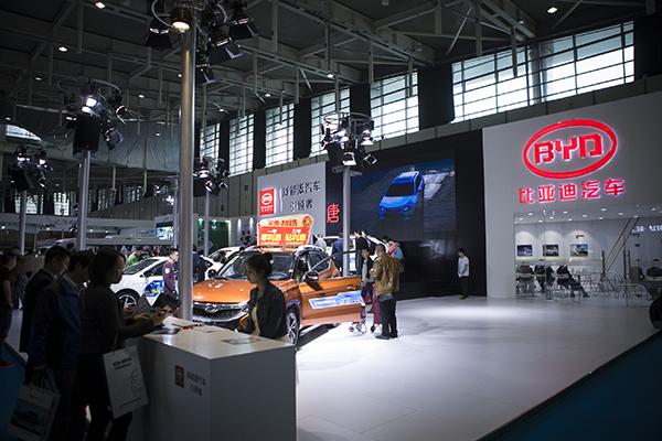 第三届中国(南京)国际节能与新能源汽车展览会胜利闭幕