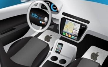 苹果购地以时光女神命名 疑有关电动汽车项目