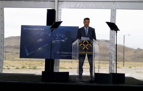 全球首家互联网智能电动车工厂奠基 FF量产加速