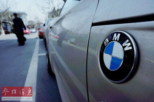 美媒:宝马电动车项目核心研发团队投向中企