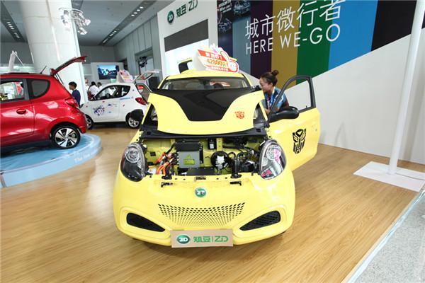 资讯频道 国内资讯  [摘要]第十五届青岛秋季国际车展将于2016年9月7