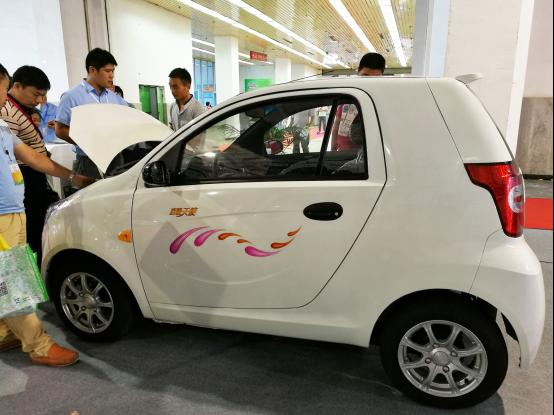 【盘点】2016北京展都来了哪些低速电动汽车?