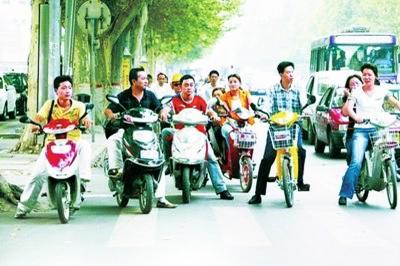 """探寻""""新国标""""环境下电动自行车行业可持续发展之路(二)"""