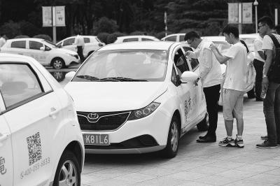 南京:手机一刷,租辆公共电动汽车去上班