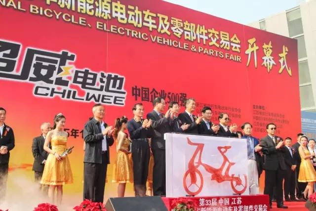 第34届中国江苏国际新能源电动车交易会10月南京盛大召开