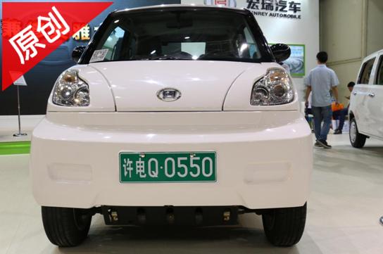 倡导绿色出行新模式,宏瑞Kingcar(金卡)亮相郑州车展