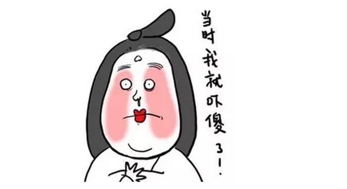 """台铃云电动车c-one竟然""""没有""""充电器?"""
