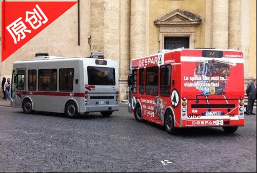 关于罗马小型电动客车的那些事儿
