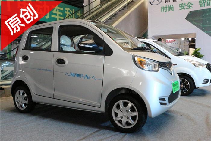 2016第二届长沙新能源车展参展车型综合盘点