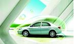 崇明县鼓励购买和使用新能源汽车暂行办法的通知
