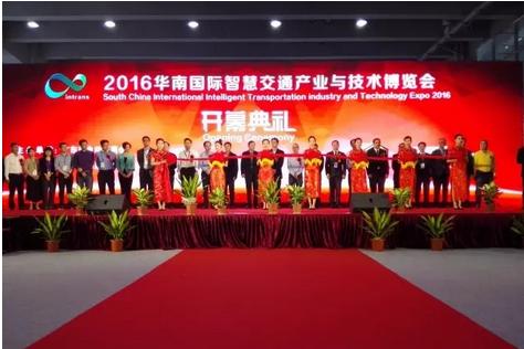 首届华南电动车展广州举行 参展商突出电动车科技元素