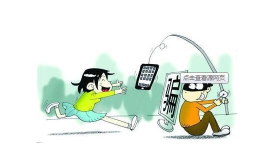 """警惕,""""微信朋友圈免费送折叠电动车"""",妥妥的骗局!"""