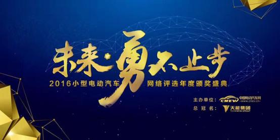 权威�y`iyd�y�d_业内最权威的颁奖盛典