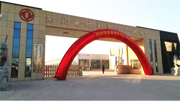 济宁产业园