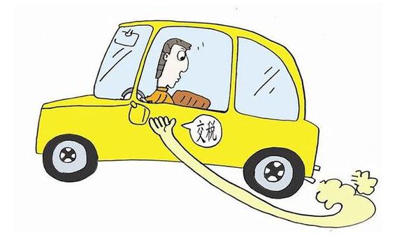 而汽车尾气排放将成为用车的成本之一,导致用车成本增加,会给车市带来