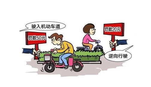 中国国家工商总局局长张茅24日在谈及电动自行车超标问题时,发出了这样的感慨:我自己作为骑自行车的一员,就经常感到非常害怕,后面听不见声音突然就过来了,所以我骑自行车经常要回头看看到底有什么危险,机动车在非机动车道上走很不安全。 张茅局长之所以对电动自行车害怕,除了电动自行车声音小,可能突然在路上从后面过来外,他还认为,把电动自行车划归为非机动车,这个定义有问题,电动自行车和人力自行车不一样,是有动力装置驱动和牵引的,应该属于机动车,这种电动自行车在非机动车道上行驶,对广大骑自行车的人和行人来讲,是个不