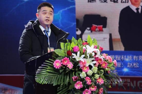 成都博海景程科技有限公司总经理赵松