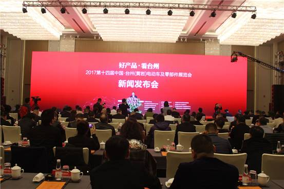 好产品 看台州——第十四届台州电动车展将于2017年3月举行
