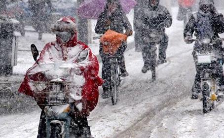 冬季骑电动车出行 牢记五点保安全