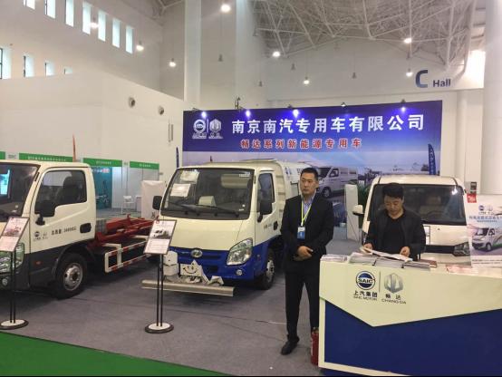 畅达新能源专用车亮相首届海南新能源车展