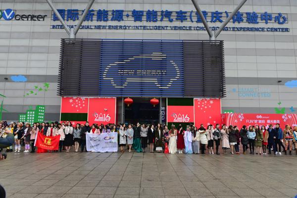 重庆首届新能源、智能汽车公益展完美谢幕,香车靓模引爆现场