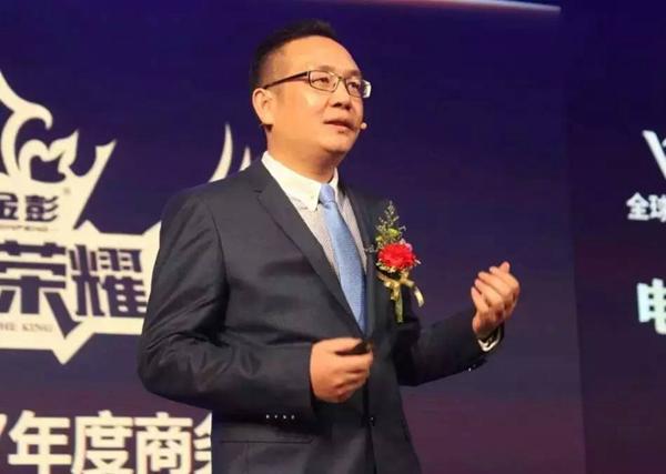 金彭集团副总裁张剑