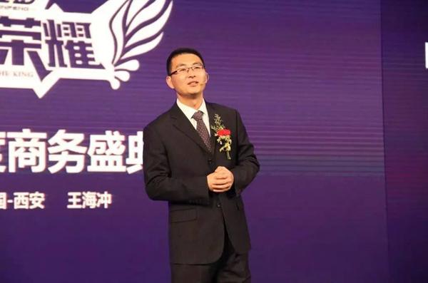 金彭集团营销公司总经理王海冲