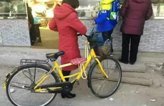 共享单车被据为己有