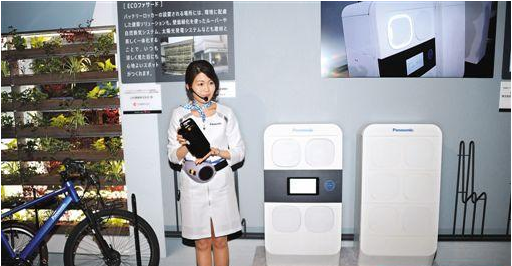 日本松下推出电动自行车共享电池