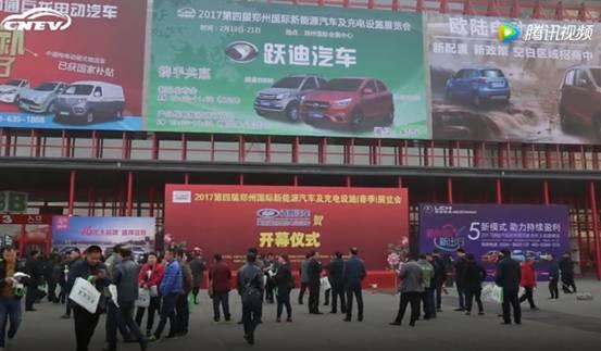 聚焦郑州展会三大看点:淘汰加剧、差异明显、标准应策