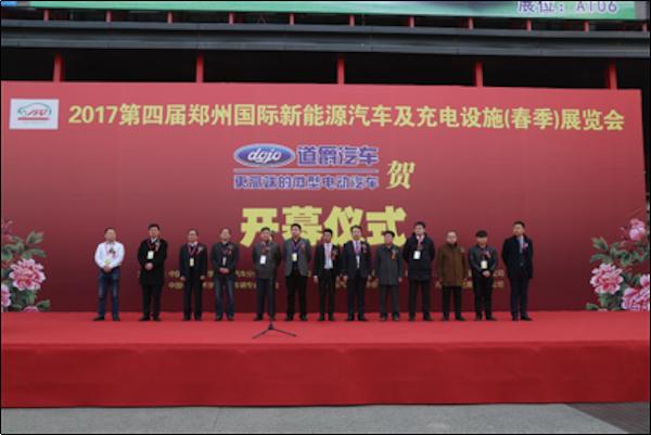 第四届郑州展开幕,中原大地上演一场新能源市场变革