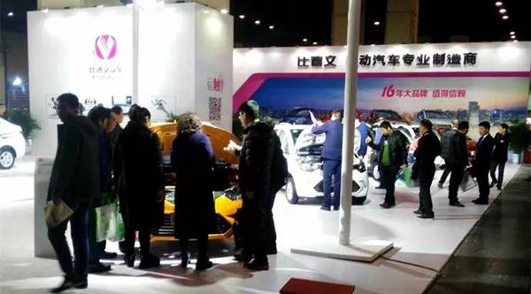 史上最强阵容!比德文电动汽车全系车型引爆郑州展