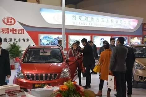 瑞易电动强势出击第四届郑州国际新能源车展