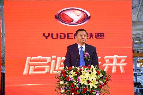 河北省电动汽车产业协会会长、河北跃迪集团董事长吕洪涛