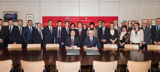 正道集团与宾尼法利纳公司签订长期战略合约 正道新能源事业全面加速