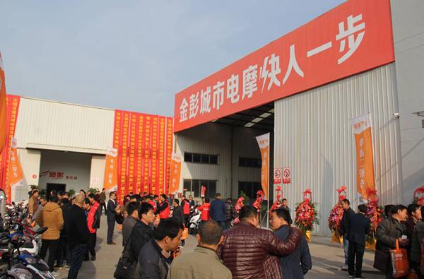 加速全产业链布局 金彭电动二轮车无锡生产基地投产