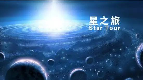 """3月24日天津展,台铃邀您共享颠覆性视觉盛宴""""星之旅"""""""