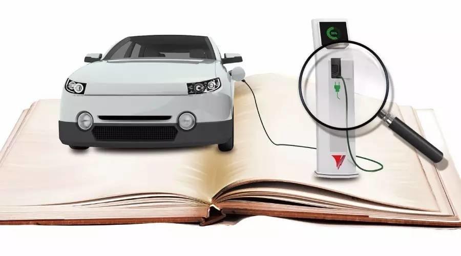 电动车电池该怎么充电?这是一个严肃的问题