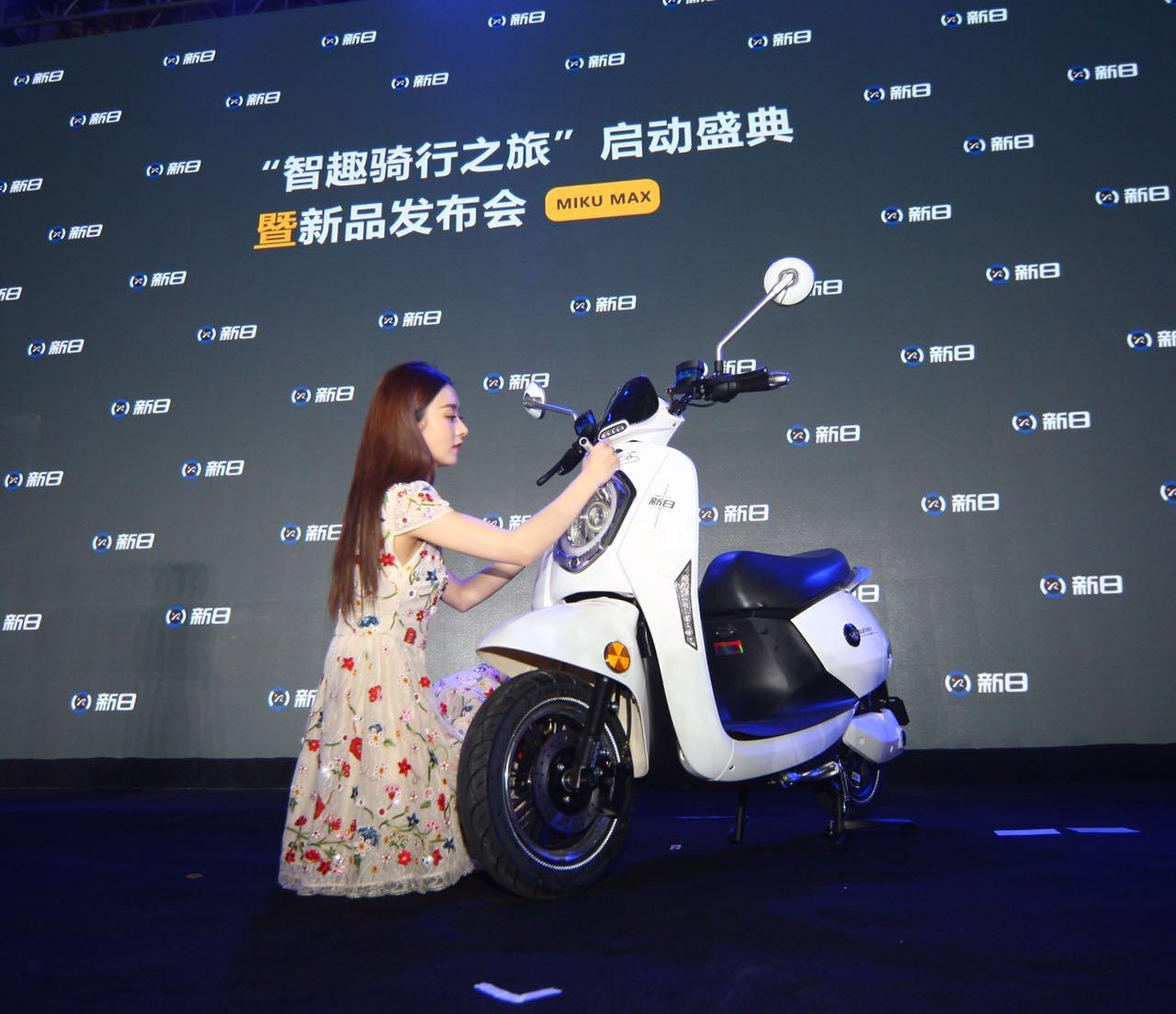 新日MIKU MAX 上市发布,京东预售4999元起,  赵丽颖担纲首席体验官!