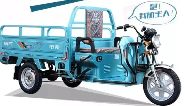 热播剧《老爸当家》的故事竟然是由宗申三轮车引发的!