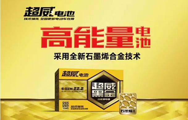 期待南京展丨大哥超威这次带来什么秘密武器?