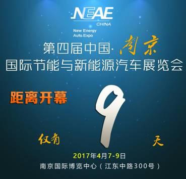 倒计时9天丨来南京寻找记忆中的美好吧!