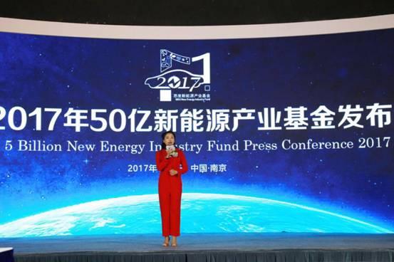 思度控股总裁杨睿忻女士致欢迎辞